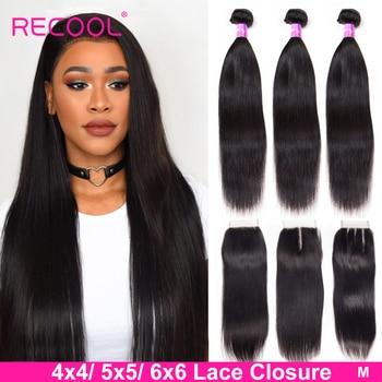 Recool pasma prostych włosów z zamknięciem 5x5 6x6 zamknięcie koronki i wiązki brazylijski ludzki włos wyplata 3 wiązki z zamknięciem M