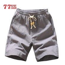 Linen Casual Shorts Men Beach Quick Dry Short