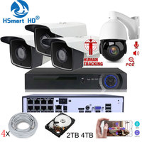 8CH 5MP HD POE NVR Kit CCTV Security System Two Way Audio AI Auto Tracking PTZ 30X IP Camera Outdoor P2P Video Surveillance Cam