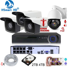 8CH 5MP HD POE NVR Kit CCTV Security System Two Way Audio AI Auto Tracking PTZ 30X