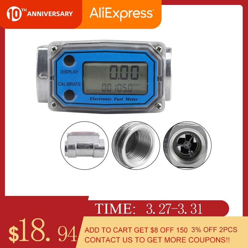 LCD Digital Flow Meter Turbine Flowmeter Diesel Fuel Flow Meter For Measuring Gasoline Diesel Kerosene