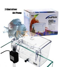 Incubator House Aquarium Breeding Hatchery Isolation Fish-Tank Breeder Hanging-Box-Pump