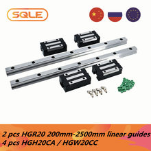 EU warehouse Linear Guides 2 pcs HGH20 / HGR20 200-2500mm linear rails + 4 pcs HGH20CA / HGW20CC slides carriages with nipple