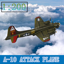 Terebo 1:200 aircraft model World War II B-17 bomber alloy simulation finished military ornaments collection gift