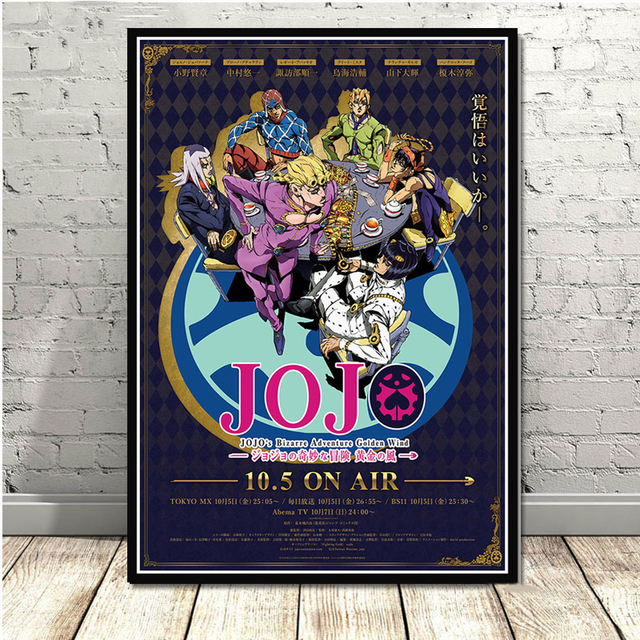 JoJo s Bizarre Adventure Action Japan Anime Kid Comic Paintings Poster And Prints Art Wall Pictures Home Decor quadro cuadros