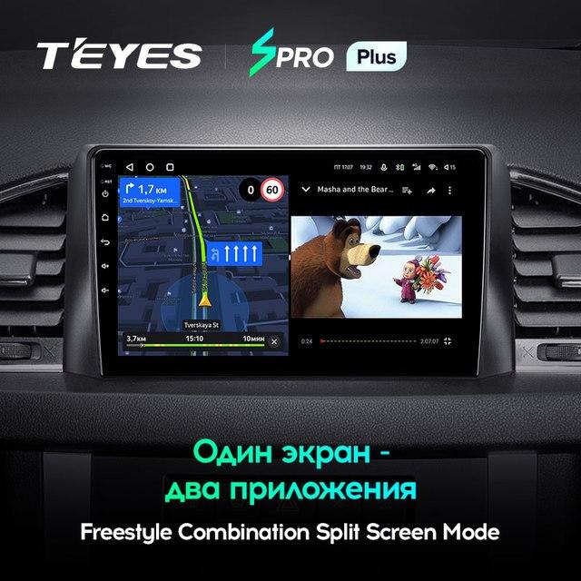 TEYES SPRO Plus Штатная магнитола For УАЗ Патриот УАЗ-3163 рестайлинг For UAZ Patriot 3 2016 2021 Android до 8-ЯДЕР до 6 + 128ГБ 16*2EQ + DSP 2DIN автомагнитола 2 DIN DVD GPS мультимедиа автомобиля головное устройство 5