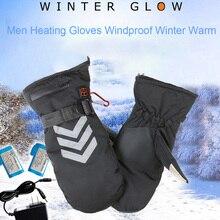 Мужские трехскоростные перчатки для катания на лыжах, велоспорта, ветрозащитные теплые перчатки с электрическим аккумулятором, походные зимние теплые перчатки 7,4 В