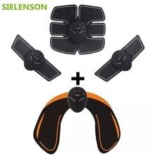 Unisex EMSสะโพกเทรนเนอร์เครื่องกระตุ้นกล้ามเนื้อไฟฟ้าไร้สายก้นหน้าท้องABS StimulatorฟิตเนสBody Slimming Massager