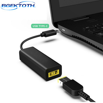 DC USB Type C Male Power Charger Converter Adapter Connector For Lenovo Dell Hp Asus Laptop Adapter 20V 3.25A Square Plug Female laptop power adapter connector dc plug usb type c female to universal male jack converter for lenovo for hp notebook charger