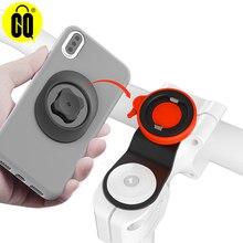 Горный велосипед мобильный телефон из алюминиевого сплава Кронштейн, подходит для любого типа мобильный телефон, с поддержкой подставки вставить адаптер клип
