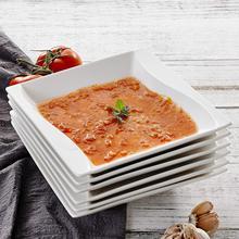 """MALACASA Carina 6 sztuka 8 """"kremowa biel porcelany ceramiczne kuchnia płytkie talerze talerze do zupy sałatka potraw z owoców"""