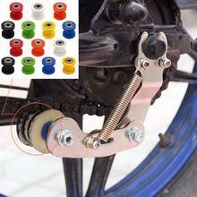8 мм Универсальный шкив цепи мотоцикла ATV ролик силдер натяжитель колеса направляющая мотоцикла аксессуары бутик