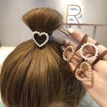 Резинки для волос в форме сердца металлические резинки Женская