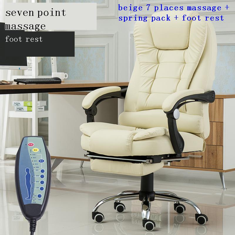 Купить с кэшбэком Stool Sedie Silla Gamer Meuble Fotel Biurowy Stoel Poltrona Sedia Ufficio Bureau Computer Cadeira Gaming Furniture Office Chair