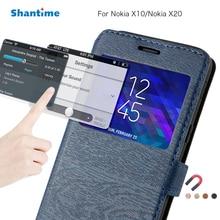 Coque de téléphone en cuir PU, étui à rabat souple en Silicone TPU pour Nokia X10 X20