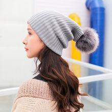 Женская трикотажная шапка sparsil шерстяная в полоску с рисунком