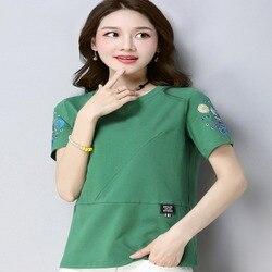 -Camiseta de manga corta para mujer 2020 nueva Camiseta de algodón de tamaño 100 de ropa de mediana edad suelta de estilo corto de verano. YR17 shir shor