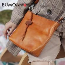 EUMOAN Vintage cowhide zipper bucket bag, womens leather small square vintage college wind one-shoulder slanted bag