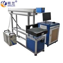 MINGLAN CO2 Laser Marking Machine scanning for non-metal