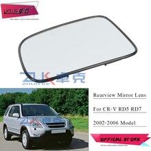 ZUK lente de espejo retrovisor de calefacción para coche, accesorio de cristal lateral para CR V CRV 2002, 2003, 2004, 2005, 2006, 76253 SPA H01, 76203 SPA H01