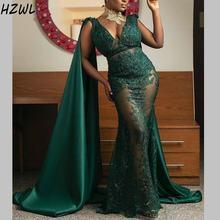 Африканские illlusion африканские платья для выпускного вечера