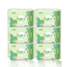 Sanitary-Pads Panty-Liners Anion Women 100%Cotton for Daily-Use Ladies 6packs--180pcs