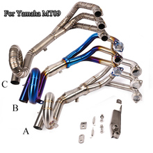 For Yamaha FZ09 MT09 Motorcycle Exhaust System 51mm Connecting Pipe Slip On Exhaust Front Link Pipe Scooter Moto Escape Modofied slip on for yamaha mt09 yz09 mt 09 motorcycle exhaust escape moto modified full system muffler stainless steel front link pipe