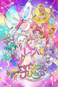 Star☆ Twinkle 光之美少女[更新至33集]