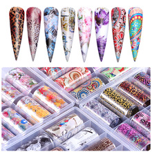 HOLO Nail Foils Transfer Rolls 120*4CM 1Roll Hologram Stamping Foil Transfer Laser Stickers Decals For Manicure Nail Art Decal недорого