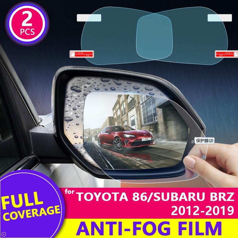 Full Cover Anti Fog Rainproof Film for Toyota 86 GT86 FT86 Scion FR-S Subaru BRZ 2012~2019 Car Rearview Mirror Protective Film