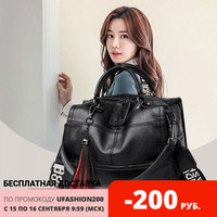 Women's crossbody bags 2020 bag classic for women bag red medium female