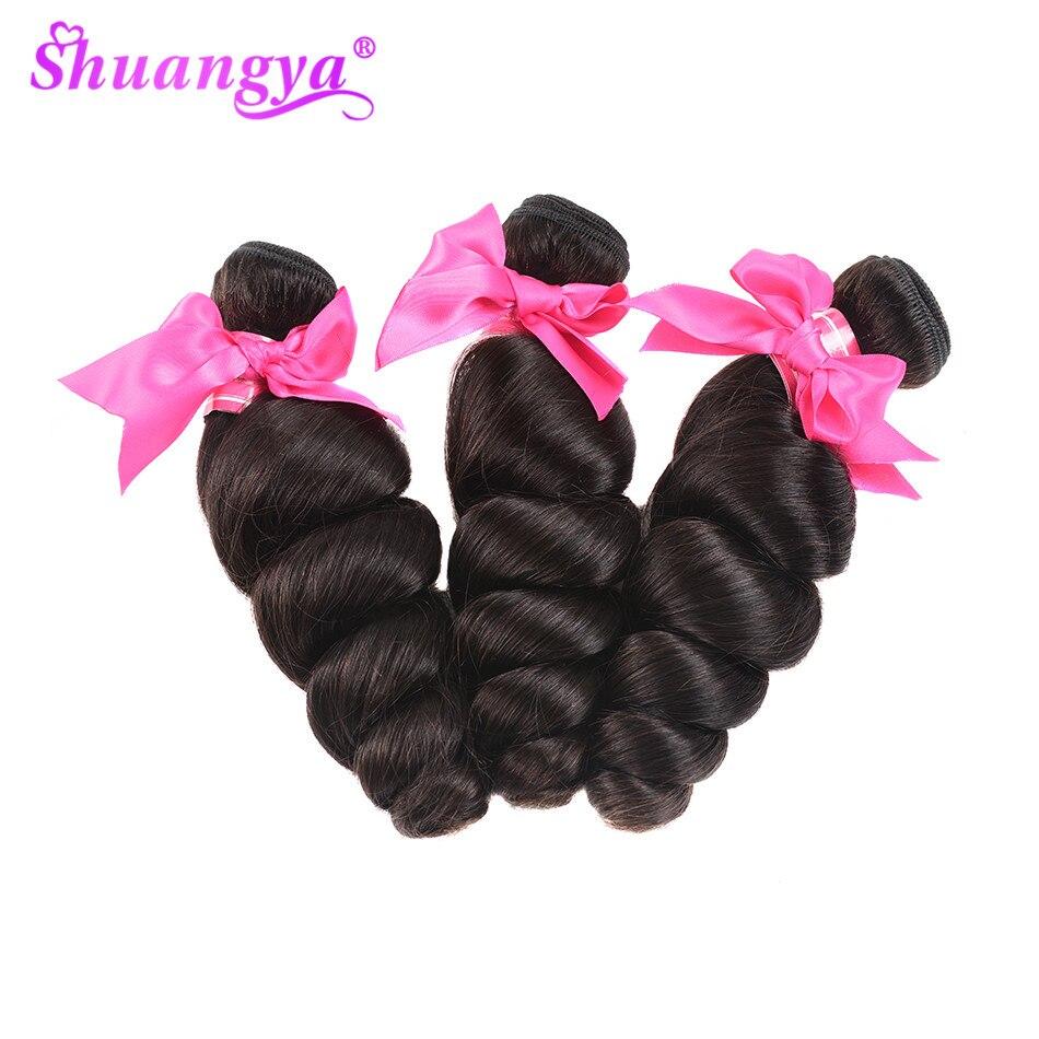 Brazilian Loose Wave Hair Bundles 100% Human Hair Bundles 1/3/4 Hair Weave Bundles Natural Color Hair Weave Remy Hair Extension