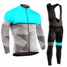Long Sleeve Cycling Jersey Set 2021 Autumn Quick-Dry MTB Bike Cycling Pants Spring Racing Road Bicycle Cycling Clothing Set