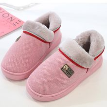 Women Mix Color Fashion Warm Soft Slippers Indoors Floor Bedroom ankle Boots Shoes Indoor home slip on Flock Shoes pink red(China)