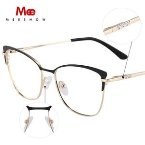 Image 4 - 2020 MEESHOW оправа для очков для мужчин и женщин квадратные очки по рецепту женские оптические оправы для близорукости прозрачные очки m6918
