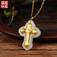 Chinese Vintage Gold Jade Necklace Pendant Natural Hetian Jade Necklace