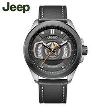 Мужские часы jeep grand cherokee водонепроницаемые светящиеся