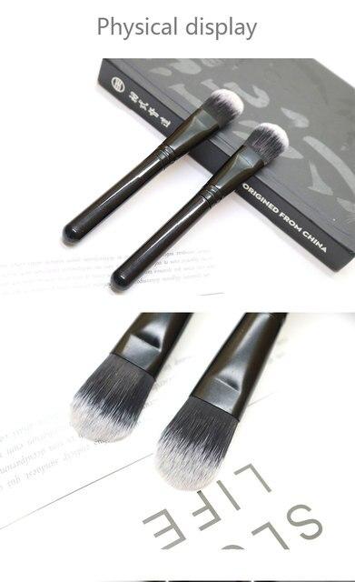 HZM 2020 Hot sale New Mask Brush Makeup Brush Professional Powder Foundation BB Cream Cosmetics Tool Practical Type Brush DX308 5