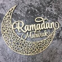 3pcs 7.8in Ramadan Mubarak sign wall hanging decorations Eid Mubarak Islamic gifts Islamic wooden signs islamic science