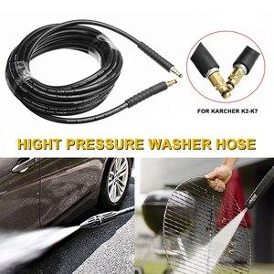 Image 4 - JUNGLEFLASH – tuyau de lavage de voiture, compatible avec Karcher K2 K7, haute pression, Original, 6/8/10/15M, avec raccord en laiton, offre spéciale