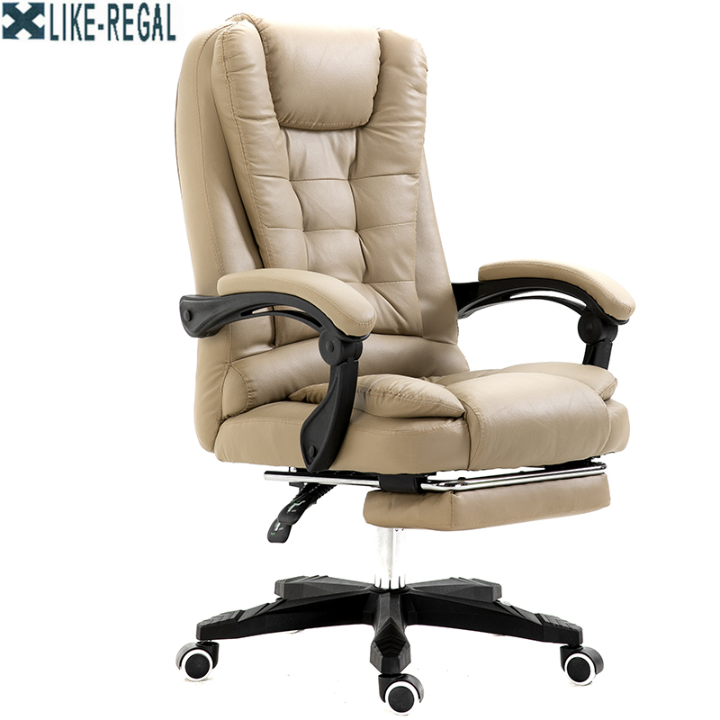 LIKE REGAL WCG gaming Ergonomic computer chair anchor home Cafe games competitive seat free shipping image