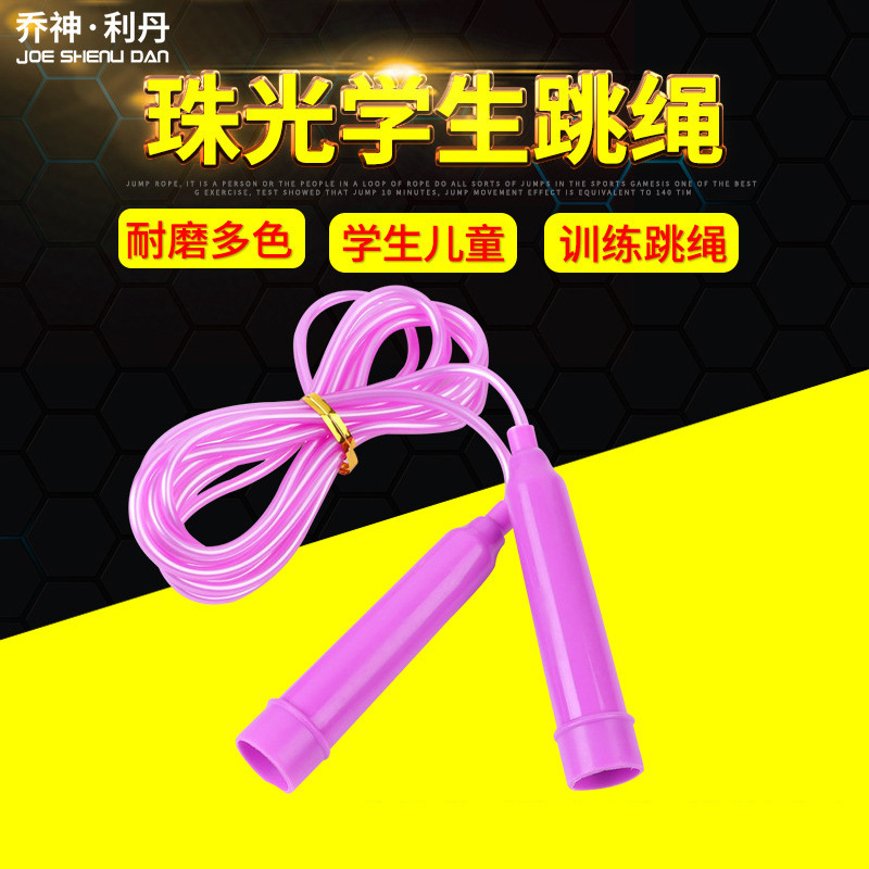 Manufacturers Direct Selling Pearly Lustre Students Children Training Test Jump Rope Adult Fitness Losing Weight The Academic Te