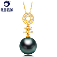 YS 14K Solid Gold Au750 Pendant 9 11mm Natural Saltwater Tahitian & South Sea Pearl Pendant Necklace