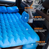 Car air mattress air mattress  air bed  car air bed  inflate mattress  mattresses  Flocking Cloth  car bed  inflatable sofa discount