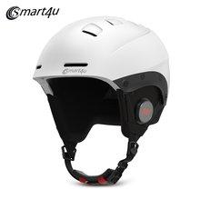 Лыжный шлем bluetooth встроенный водонепроницаемый съемный подклад