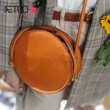купить AETOO Textured retro bag, trendy leather small round bag, cute round sloping bag по цене 5606.49 рублей