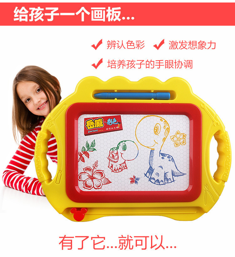 156 # Wechat Business Hot Selling Children Yi Color Magnetic Color Sketchpad Doing Homework