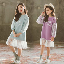 Sweatshirts Tshirt Baby Girls Spring Autumn Casual Long Letter Print T Shirt Loose Kids Lace Edge Sleeve Straight Clothes