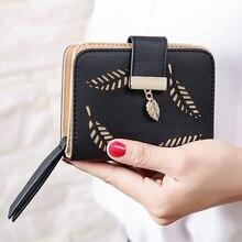 Дизайнерский женский кошелек на молнии, кожаный женский кошелек, женский роскошный бренд, маленький женский кошелек с полыми листьями для кредитных карт