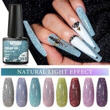 Mtssii Reflective Glitter Gel Nail Polish 6ml Sparkling Auroras Laser Nail Gel Nail Art Holographics Effect Soak Off UV Gel